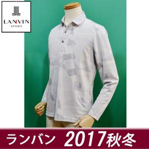 (新作セール20%OFF) ランバン スポール メンズ ポロシャツ ヒートナビ 長袖 ゴルフウェア 2017秋冬 新作 VMK107321 日本製|sevenebisu-net