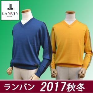 (新作セール20%OFF) ランバン スポール メンズ セーター Vネック ゴルフウェア 2017秋冬 新作 VMK4042b1|sevenebisu-net