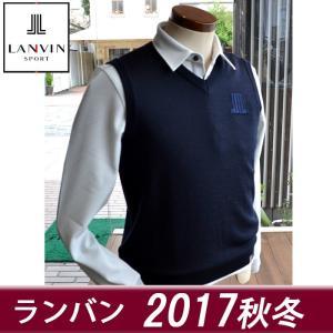 (新作セール20%OFF) ランバン スポール メンズ ベスト Vネック ニット ゴルフウェア 2017秋冬 新作 VMK5032D3|sevenebisu-net