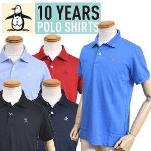 マンシングウェア メンズ 半袖 ポロシャツ ゴルフウェア 春夏 ワンシング XSG1600|sevenebisu-net