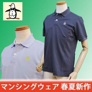 マンシングウェア メンズ 半袖 ポロシャツ ゴルフウェア 春夏 ワンシング XSG1600-2|sevenebisu-net