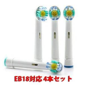ブラウン オーラルB 電動歯ブラシ EB18-4対応互換ブラシ プロフェッショナル 4本
