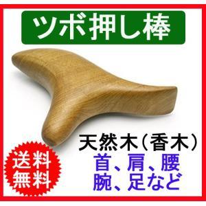 ・素材:天然木  ・サイズ:横13.5cm・縦7cm・厚み3cm(手作りですので、サイズに若干ばらつ...