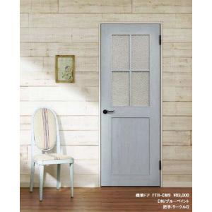 LIXIL リクシル室内建具 ファミリーライン 2015     標準ドア CM9|sevenjyuusetu