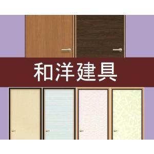LIXIL リクシル室内建具 新和風 和洋引戸 3枚片引き建具  戸襖引戸 CMA CME |sevenjyuusetu