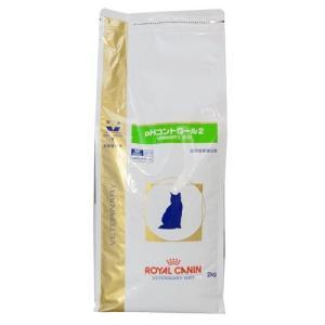 ロイヤルカナン 療法食 PHコントロール2 ドライ 猫用 2kg sevenle7