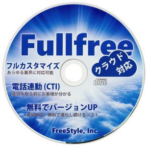 顧客管理データベース Fullfree (クラウド・CTI対応)|sevenle7