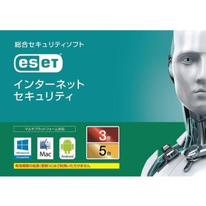 ESET インターネット セキュリティ(最新)|5台3年版|カード版|Win/Mac/Android対応|sevenle7