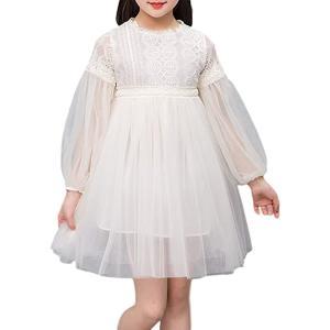 エレクトリックサーカス 子供 長袖 チュニック ワンピース チュール フレア スカート ドレス キッズ ガールズ(ホワイト, 160)|sevenleaf