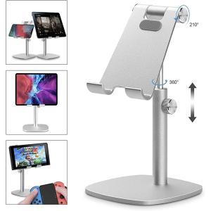 タブレット スタンド 卓上 スマホホルダー 12.9インチ程対応・ユニバーサルマルチアングル&高さ調整 iPad For MDM(シルバー)|sevenleaf