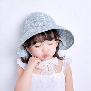 バイザー帽子 総レース サンバイザーハット 折りたためる 子供用 日よけ 紫外線対策 UVケア 折り畳み(A--ブルー, シングル) sevenleaf
