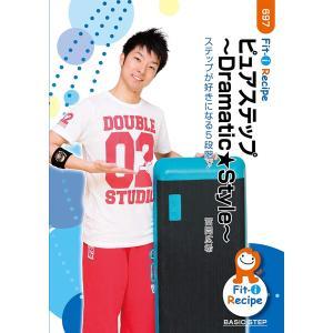 FR697 ピュアステップ 〜Dramatic・Style〜 sevenleaf