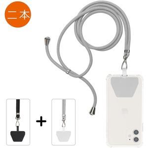 携帯 ネックストラップ,2本入れ 首掛けストラップ 調整ストラップ 落下防止 鍵 USBメモリ IDケースなど適用(ブラック/グレー)|sevenleaf