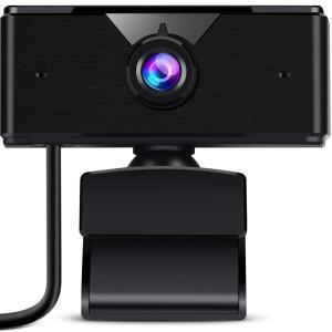 ウェブカメラ Webカメラ マイク内蔵 オートフォーカス 1080P フルHD 200万画素 75°画角 自動光補正 MDM(black, s)|sevenleaf