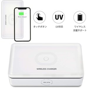 UV除菌器 UV-C除菌ケース ワイヤレス充電付き 除菌ボックス スマートフォン 紫外線 アロマ機能付き|sevenleaf