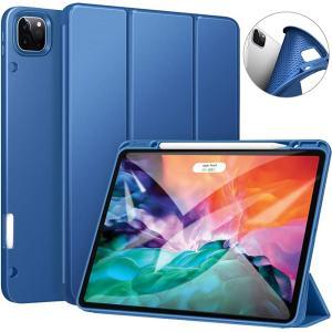 Ztotop iPad Pro 12.9 2020 ケース ペンシル収納 3つ折スタンド 傷つけ防止 MDM(ダークブルー, 12.9インチ)|sevenleaf