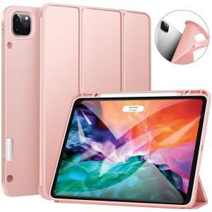 Ztotop iPad Pro 12.9 2020 ケース ペンシル収納 3つ折スタンド 傷つけ防止 MDM(ローズゴールド, 12.9インチ)|sevenleaf