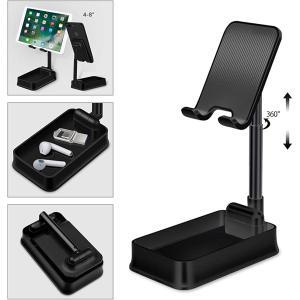 タブレット スタンド スマホスタンド ユニバーサルマルチアングル&高さ調整 折りたたみ式 アーム ipad Switch MDM(ブラック)|sevenleaf