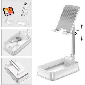 タブレット スタンド スマホスタンド ユニバーサルマルチアングル&高さ調整 折りたたみ式 アーム ipad Switch MDM(ホワイト)|sevenleaf