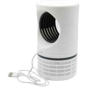 ELT living UV光源虫取り器 吸引式 静音 置き型 持ち運び アウトドア USB給電式 MDM(ホワイト) sevenleaf
