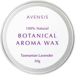 100%天然由来成分 自然な精油の香り オーガニック ヘアワックス & ハンドクリーム ヘアバーム ボタニカルアロマワックス MDM(白30g) sevenleaf