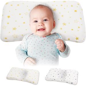 ママ友からもたくさんのいいねが。 「フォトジェニックで可愛い星柄のベビー枕」  落ち着いた色合いでど...