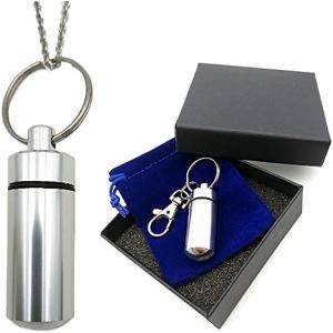 メモリアル ペンダント 遺骨 ピルケース 薬 入れ常備薬 ネックレス キーホルダー カプセル 型(シルバー)|sevenleaf