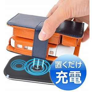 置くだけで充電できる IQOSケース 手帳型 Qiワイヤレス充電 / 新型 アイコス 2.4[HEM...