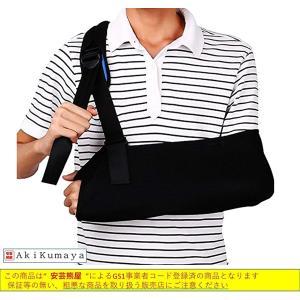 ムレなく 腕が疲れない アームホルダー アームリーダー メッシュ素材 通気性抜群 食い込み防止で痛くない 骨折 脱臼 MDM(黒) sevenleaf