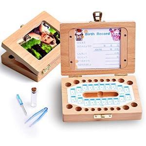 乳歯ケース 乳歯入れ 赤ちゃん用 乳歯ボックス 記念 トゥースボックス 写真入れ可能 名前と抜けた日シール付き 日本語表記 男の子(木製) sevenleaf