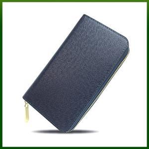 アイコス ケース iQos 2.4Plus対応 ラウンドファスナータイプ 防水 シガレットケース 付き[IQSS-77-NV](ネイビー) sevenleaf