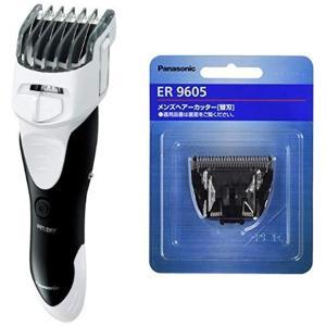 バリカン ボウズカッター 充電式 白 ER-GS60-W + 替刃 セット