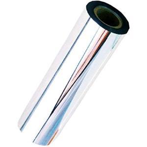 割れない鏡 貼る ミラー シート ウォール ステッカー 壁 紙 リフォーム ディスプレイ DIY 1m 50cm
