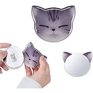 【目玉商品】携帯ミラー 手鏡 コンパクト 猫柄 8パタン 収納袋付き 割れない おしゃれ コンパクトミラー ハンドミラー(レオン, 化粧鏡) sevenleaf