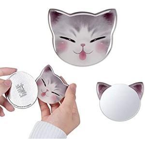 【目玉商品】携帯ミラー 手鏡 コンパクト 猫柄 8パタン 収納袋付き 割れない おしゃれ コンパクトミラー ハンドミラー(チビ, 化粧鏡) sevenleaf
