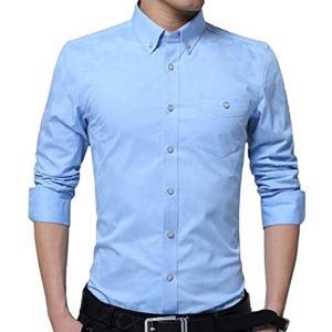シャツ ブラウス トップス 長袖 ボタン Yシャツ デザイン ファッション ビジネス カジュアル メンズ[ライトブルー][03.XL] sevenleaf