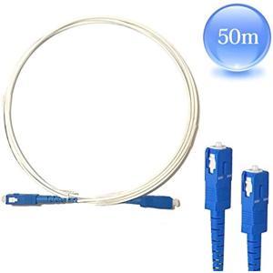 延長 光ファイバー ケーブル sc - 両端 コネクター付き 光ケーブル(白50m)|sevenleaf
