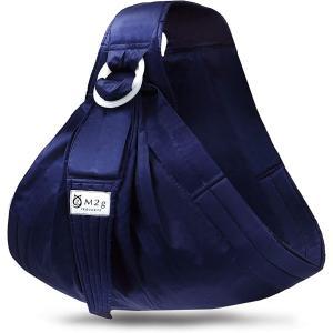 ベビースリング 新生児 抱っこ紐 横抱き 調整可能 軽量 リングタイプ 安全基準検証済 M2g(ネイ...