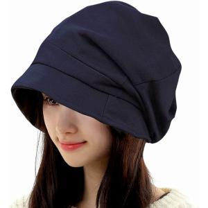 レディース キャスケット 大きめサイズ ダウンハット 帽子 折りたたみ可 オールシーズン 日よけ 医療用(ネイビー, 56〜60cm)|sevenleaf