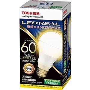 東芝 (ケース販売特価 10個セット) LED...の関連商品9