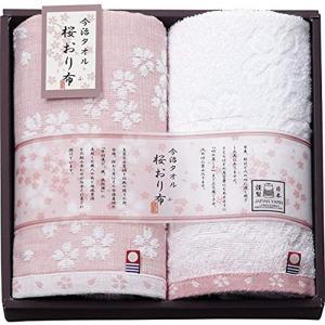 ・フェイスタオル:33×80cm×2・材質:綿100%・原産国:日本製・良質な水質源と伝統の織りの町...