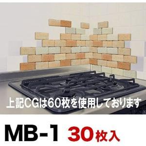 サイズ約9.5×4.5×厚さ1.2cm付属品両面テープ2cm×2m1本付セラミックタイル美濃焼 日本...