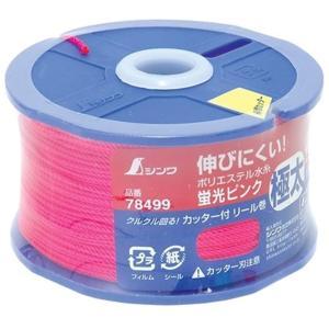 ポリエステル水糸 リール巻 極太 1.2mm 120m[78499](蛍光ピンク, 極太 1.2mm × 120m)|sevenleaf