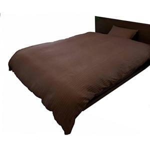 ・ホテル仕様のドレープ感のある上質なサテンストライプ織り ・シングルからクイーンまでの幅広いサイズ展...