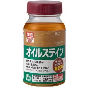 製造国:日本 木目をいかした、鮮やかな着色仕上げ。 着色力と耐久性に優れているので屋外でも使用できま...