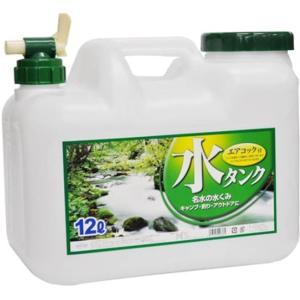 幅34×奥行20×高さ28cmプラスチック樹脂・コックをひねるだけでスムーズに水注ぐことができる ・...