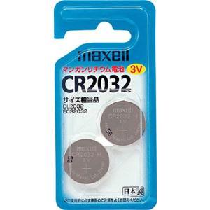 日立マクセル リチウム電池2個入り / CR...の関連商品10