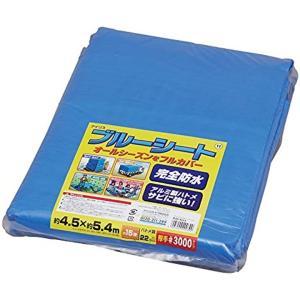 (商品スペック) ・サイズ(mm) : W4500×D5400 ・重量(g) : 3640  (商品...