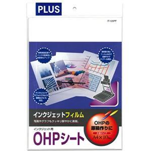 インクジェット用OHPフィルム A4 10枚 IT-120PF 45-035|sevenleaf
