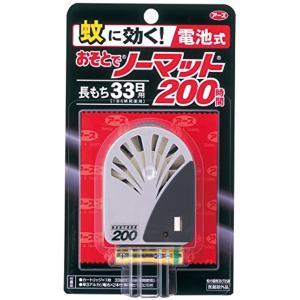 (商品詳細)  (商品説明) 「蚊に効く おそとでノーマット 200時間」は、小さくて軽い、携帯に便...